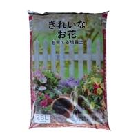 【店舗取り置き限定】きれいなお花を育てる培養土 25L A(福島・宮城限定)