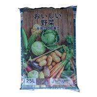 【店舗取り置き限定】おいしい野菜を育てる培養土 25L A(福島・宮城限定)