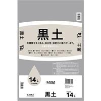 【店舗取り置き限定】黒土 14L SE