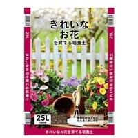 【店舗取り置き限定】きれいな花を育てる培養土 25L SE(群馬・長野・愛知・三重限定)