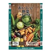【店舗取り置き限定】おいしい野菜を育てる培養土 25L SE(群馬・長野・愛知・三重限定)