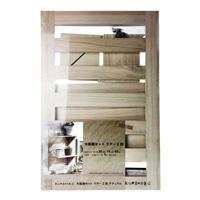 木製棚セット ラダー2段 無垢 30×45cm