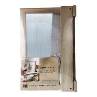 木製棚セット ネット ナチュラル 30×45cm