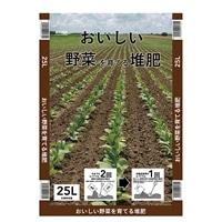 【店舗取り置き限定】おいしい野菜を育てる堆肥 25L SE(群馬・長野・愛知・三重限定)