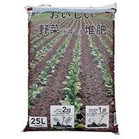 【店舗取り置き限定】おいしい野菜を育てる堆肥 25LO(茨城限定)