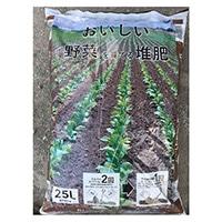 おいしい野菜を育てる堆肥 25L H