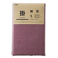 綿混 掛け布団カバー シングルロング ローズ 150×210