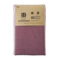 綿混 掛け布団カバー セミダブル ローズ 170×210