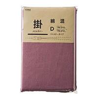 綿混 掛け布団カバー ダブル ローズ 190×210