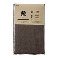 綿混 敷布団カバー シングルロング ブラウン 105x215