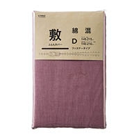 綿混 敷布団カバー ダブル ローズ 145x215