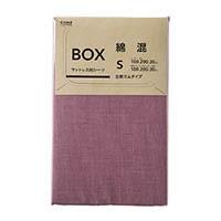 綿混 ボックスシーツ シングル ローズ 100x200x30