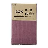 綿混 ボックスシーツ セミダブル ローズ 120x200x30