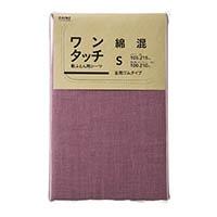 綿混 ワンタッチシーツ シングル ローズ 105×205