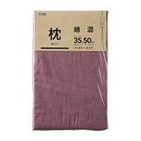 綿混 枕カバー ローズ 35×50