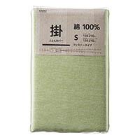 綿100% 掛け布団カバー シングルロング グリーン 150x210