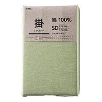 綿100% 掛け布団カバー セミダブル グリーン 170x210