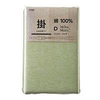 綿100% 掛け布団カバー ダブル グリーン 190x210