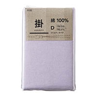綿100% 掛け布団カバー ダブル パープル 190x210