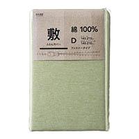 綿100% 敷布団カバー ダブル グリーン 145x215