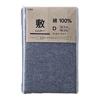 綿100% 敷布団カバー ダブル ネイビー 145×215
