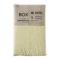 綿100% ボックスシーツ シングル イエロー 100x200