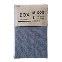 綿100% ボックスシーツ シングル ネイビー 100x200