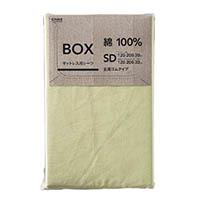 綿100% ボックスシーツ セミダブル イエロー 120x200