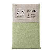 綿100% ワンタッチシーツ シングル グリーン 105x205