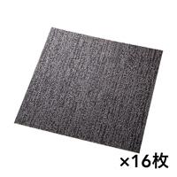 【ケース販売】防炎タイルカーペット ストライプ グレー・ブラック 16枚