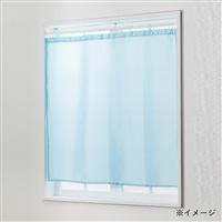 目かくしバスカーテン 90×90cm 無地 ブルー
