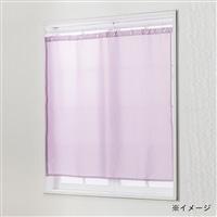 目かくしバスカーテン 90×90cm 無地 ピンク