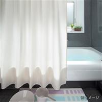 シャワーカーテン 130×150cm 無地 アイボリー