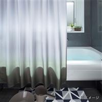 シャワーカーテン 130×150cm グラデーション グレー