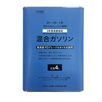【SU】2サイクル専用3年間長期保証混合ガソリン4L【別送品】