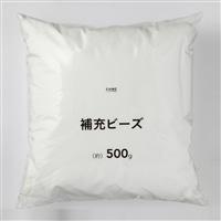 クッション中材 補充ビーズ 500g