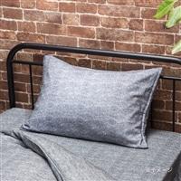 枕カバー 綿フラノ グレー 35x50
