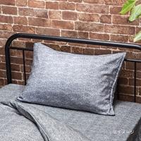 枕カバー 綿フラノ グレー 43x63