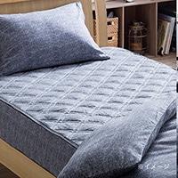 敷きパッド 綿フラノグレー シングル 100x200