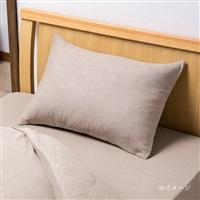 枕カバー ふんわりパイルベージュ 35×50