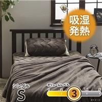 【数量限定・2017秋冬】2枚合わせ吸湿発熱毛布 シングル ブラウン140×190