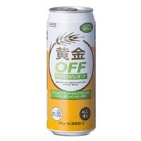 【ケース販売】黄金 糖質50%オフ 500ml×24本