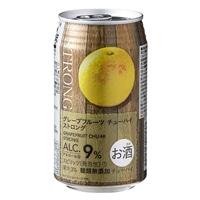 【ケース販売】グレープフルーツ チューハイ ストロング 350ml×24本