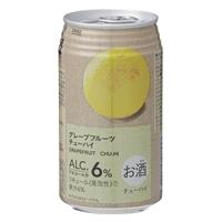 【ケース販売】グレープフルーツ チューハイ 350ml×24本