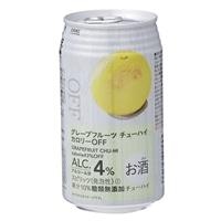 【ケース販売】グレープフルーツ チューハイ カロリー43%オフ 350ml×24本