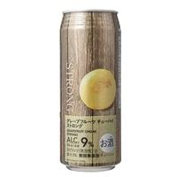 【ケース販売】グレープフルーツ チューハイ ストロング 500ml×24本