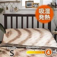 【数量限定・2017秋冬】吸湿発熱もっとボリューム敷きパッドS ベージュ