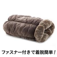 【2017秋冬】着脱簡単あったかロールクッション ブラウン 50x75