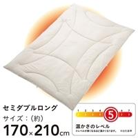 【2017秋冬】ウルトラウォーム掛け布団 セミダブル 170×210