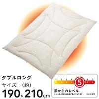 【2017秋冬】ウルトラウォーム掛け布団 ダブル 190×210